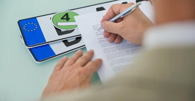 Fișa de înmatriculare Auto: Cum se completează